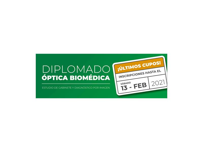 Inscríbase al Diplomado en Óptica Biomédica